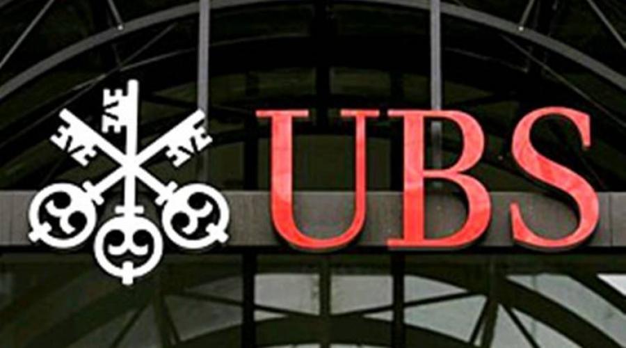UBS: Πιο δραστική η δημοσιονομική «ένεση» στην ευρωζώνη σε σχέση με ΗΠΑ