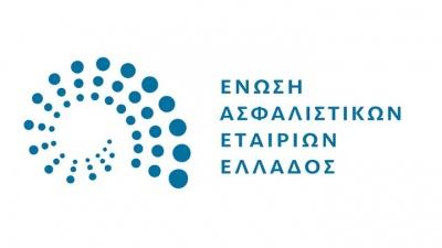 ΕΑΕΕ: Στις 23.252 ευρώ η μέση ζημιά που προκάλεσε ο Γηρυόνης σε αυτοκίνητα και ακίνητα