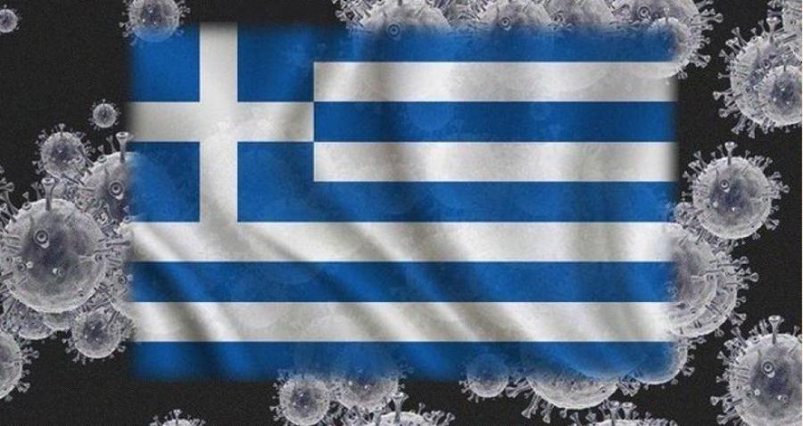 Αργή αποκλιμάκωση της πανδημίας - Στους 9.950 οι νεκροί στην Ελλάδα - Δεύτερο κρούσμα της ινδικής μετάλλαξης