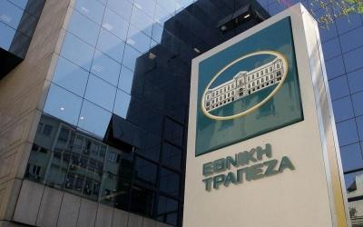 Εθνική Τράπεζα: Νέος εκπρόσωπος στο ΤΧΣ ο κ. Χριστόφορος Κουφαλιάς