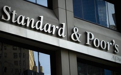 Συνεχή πλήγματα για την πιστοληπτική ικανότητα της Danske Bank, η S&P υποβαθμίζει σε αρνητικό το outlook