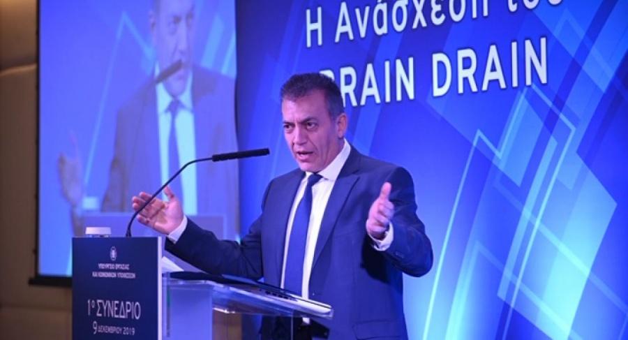 Επιδότηση επιχειρήσεων με 2.100 ευρώ μηνιαίως για την επιστροφή των μεγάλων μυαλών στην Ελλάδα
