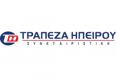 Η Συνεταιριστική Τράπεζα Ηπείρου συμμετέχει και στον Β' Κύκλο του Ταμείου Εγγυοδοσίας Επιχειρήσεων COVID-19 της Ελληνικής Αναπτυξιακής Τράπεζας