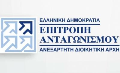 Πρόστιμο 384.000 ευρώ από την Επιτροπή Ανταγωνισμού στη Μινέρβα