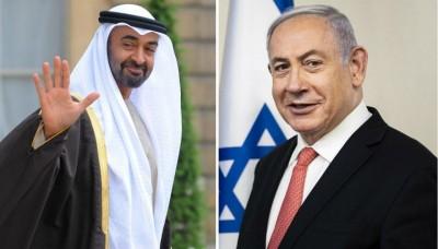 ΗΠΑ: Στις 15 Σεπτεμβρίου η υπογραφή της ιστορικής συμφωνίας Ισραήλ - ΗΑΕ στον Λευκό Οίκο