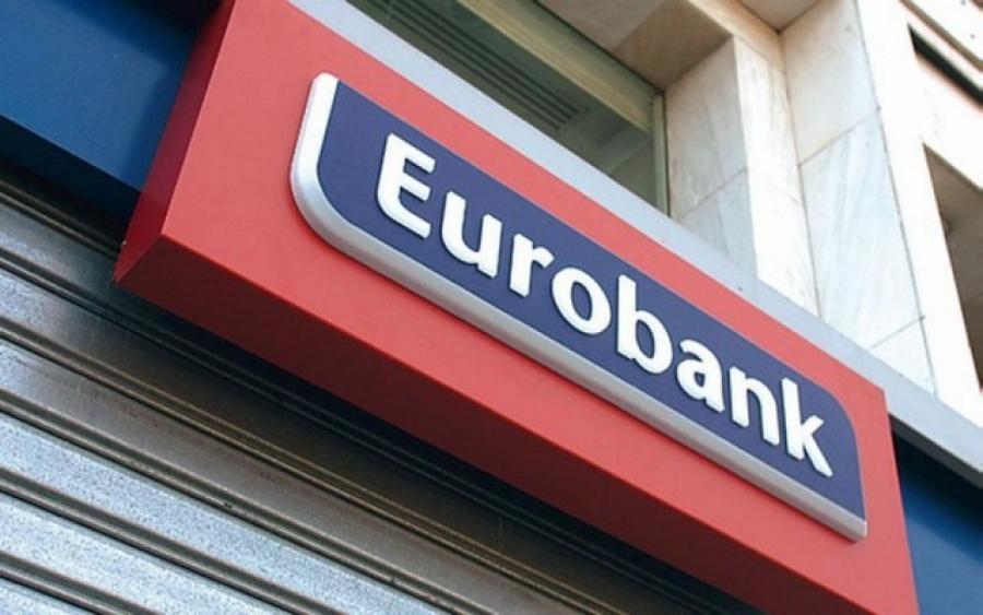Σε νέα υψηλά 15 μηνών η Eurobank λόγω προσδοκιών για είσοδο στον MSCI