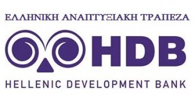 Hellenic Development Bank: Ξεκίνησε η υποβολή προτάσεων από τις τράπεζες για το Ταμείο Εγγυοδοσίας