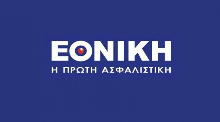Εθνική Ασφαλιστική: Αύξηση 15,2% στα προ φόρων κέρδη, στα 53,7 εκατ.ευρώ