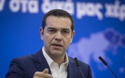 Τσίπρας: Ειλικρινής η πρότασή μας προς την Κεντροαριστερά – Πραγματικός μας εχθρός ο άκρατος νεοφιλελευθερισμός