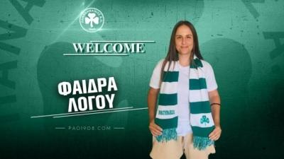 Παναθηναϊκός: Η Λόγου η πρώτη ανακοίνωση για την ομάδα ποδοσφαίρου γυναικών!