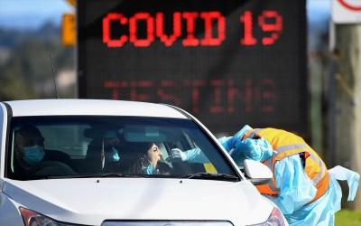 Αυστραλία Κορωνοΐός: Νέο ημερήσιο ρεκόρ θανάτων για 3η ημέρα στη Βικτόρια - 17 νεκροί, 394 νέα κρούσματα