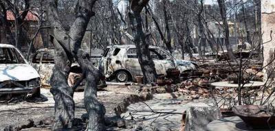 Δέσμη μέτρων για τους ιδιοκτήτες οχημάτων στις πυρόπληκτες περιοχές