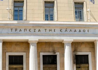 Η νέα σύνθεση του Διοικητικού Συμβουλίου της Τράπεζας της Ελλάδος