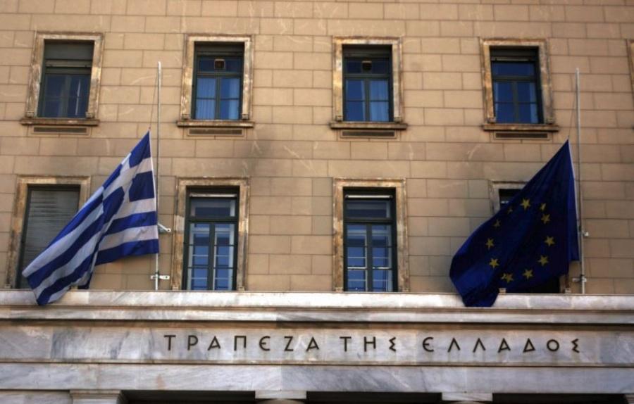 Μεϊμαράκης (ΝΔ): Συμφωνεί με την διοργάνωση κομματικής συνδιάσκεψης - Να ανοίξει η διαδικασία