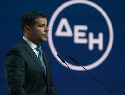 ΔΕΗ: Προκήρυξη νέου πακέτου 15 εκατ. ευρώ για νέο call center