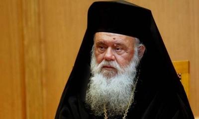 Ιερώνυμος: Η ιεραρχεία θα αποφασίσει για την συμφωνία με την Πολιτεία - Συνταγματικά κατοχυρωμένες οι αλλαγές