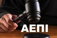 Μήνυση κατά Μίχαλου και στελεχών του ΓΕΜΗ από την Υπηρεσία Πνευματικής Ιδιοκτησίας