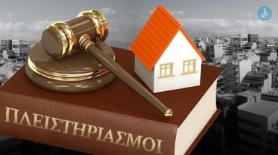Προβληματισμός από τις εταιρίες διαχείρισης NPLs για τους ρυθμούς των πλειστηριασμών - Διπλασιάζεται ο χρόνος ανάκτησης assets