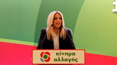 Γεννηματά: Είμαστε το προοδευτικό ρεύμα απέναντι στις δύο όψεις της συντήρησης, τη ΝΔ και τον ΣΥΡΙΖΑ