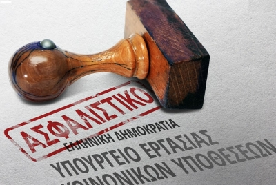 Αποκλειστικό ΒΝ: Έως και το Σεπτέμβριο 2021 η στήριξη εργαζομένων και επιχειρήσεων