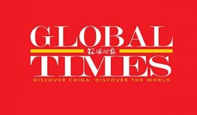Global Times: Η Κίνα ενισχύει το πυρηνικό της οπλοστάσιο - Aμφισβητεί την κυριαρχία των ΗΠΑ