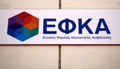 Λειτουργικό χάος στον e- ΕΦΚΑ και 167.000 αιτήσεις συνταξιοδότησης σε αναμονή μέχρι 5 χρόνια