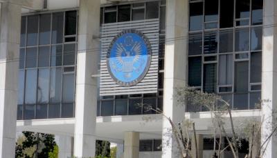 Πρεσβεία ΗΠΑ: Επαίσχυντη αδικία και κίνητρο για τους αναρχικούς οπαδούς η χορήγηση άδειας στον Κουφοντίνα