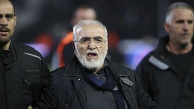 Σε δίκη παραπέμπεται ο Ιβάν Σαββίδης για τα έκτροπα στον αγώνα με την ΑΕΚ