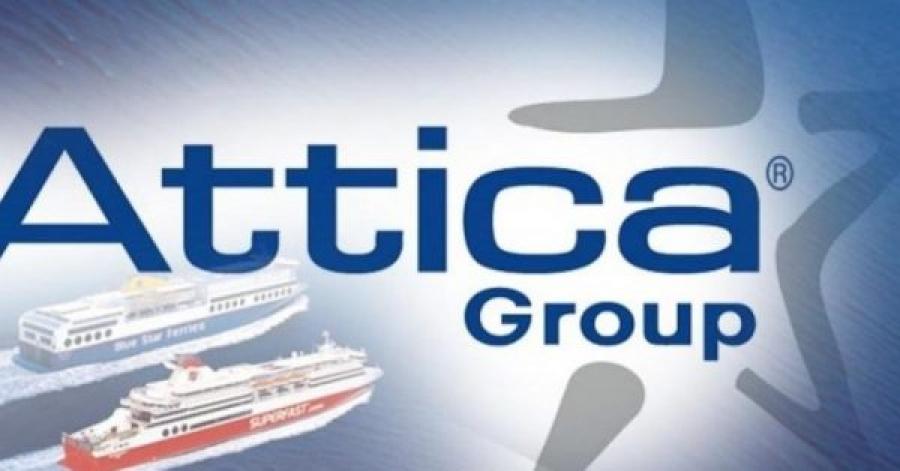 Έξι βραβεία για την Attica Group στα Tourism Awards 2021