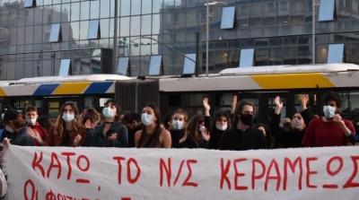 Συγκέντρωση στη ΓΑΔΑ μετά τις 52 προσαγωγές στο φοιτητικό συλλαλητήριο