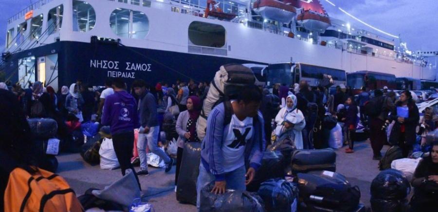 Στον Πειραιά 99 πρόσφυγες και μετανάστες από νησιά του Αιγαίου – Θα μεταφερθούν σε δομές φιλοξενίας