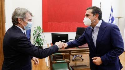 Τσίπρας (ΣΥΡΙΖΑ) - Sassoli (Ευρωκοινοβούλιο): Αναγκαία η αλλαγή με προοδευτικές συμμαχίες στην Ευρώπη την περίοδο μετά την πανδημία