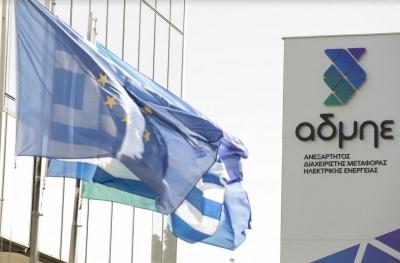 ΑΔΜΗΕ: Σε ΟΤΕ και Nokia η ψηφιοποίηση υποδομών διαχείρισης ενέργειας