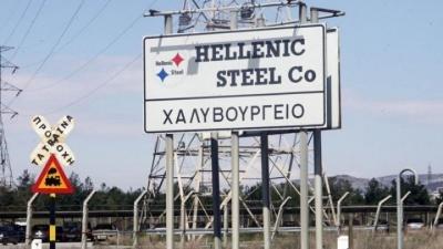 Έκκληση ΣΒΒΕ για Hellenic Steel b65b9132387