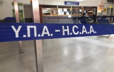 Notam: Παράταση των περιορισμών στις πτήσεις εσωτερικού έως 22/3