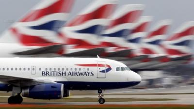 H Αθήνα στις προσφορές κρατήσεων της British Airways για ταξίδια όλο το 2021
