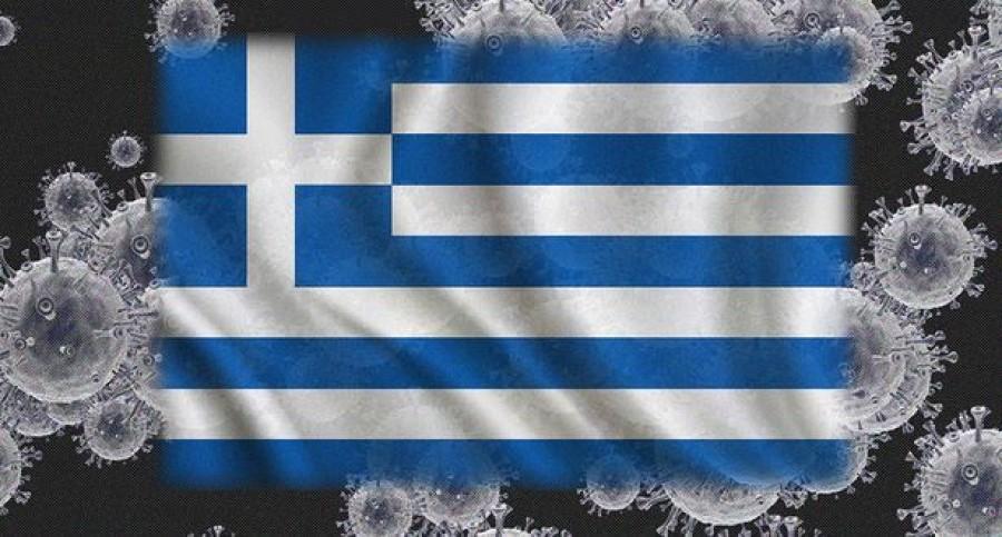 Στους 2.321 οι νεκροί από κορωνοϊό στην Ελλάδα με 98 θανάτους στις 29/11 - Στόχος η άρση 15/12, περιοριστικά μέτρα ως τον Απρίλιο