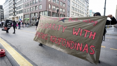 Γερμανία - Κατάληψη στο ελληνικό προξενείο για τον Κουφοντίνα