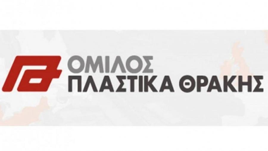 Αθ. Σαββάκης (πρόεδρος ΣΒΒΕ): Η θέση της Θεσσαλονίκης και της Βόρειας Ελλάδας στις Διεθνείς Αγορές