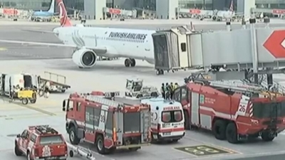 Τουρκία: Έρευνα για βόμβες σε τουρκικά αεροσκάφη με προορισμό τη Γερμανία