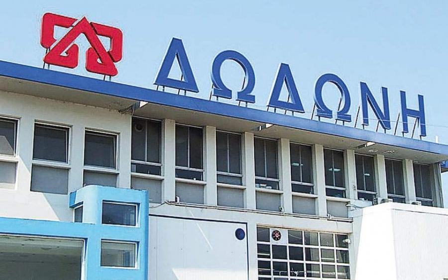 Την γαλακτοβιομηχανία ΔΩΔΩΝΗ επαναπιστοποίησε η TÜV HELLAS (TÜV NORD)