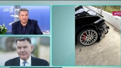 Αλέξης Κούγιας για το τροχαίο: Να πάει στο δι@ολο το αυτοκίνητο - Είναι ακριβώς το ίδιο με του Mad Clip