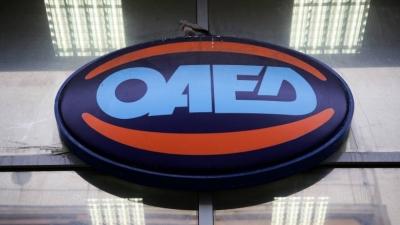 Νομοσχέδιο αναμόρφωσης ΟΑΕΔ: Εκτός λίστας οι κατ' επίφαση επιδοματούχοι άνεργοι - Αλλάζουν όλα στην επιμόρφωση