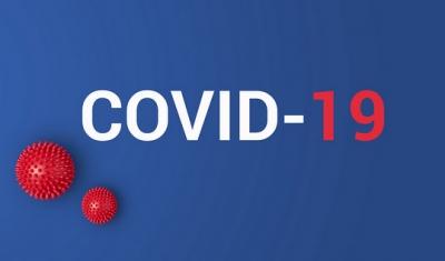 ΗΠΑ - CDC : Δύο φορές περισσότερες πιθανότητες οι ανεμβολίαστοι να επαναμολυνθούν από τον νέο κορωνοϊό
