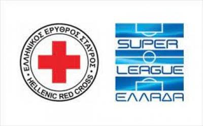 Ξεκίνησαν τα σεμινάρια του Ερυθρού Σταυρού στις ομάδες της Super League!