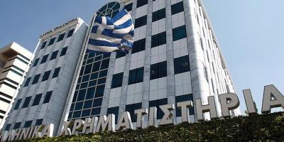 Aegean: Την υπό αίρεση εισαγωγή 200.000 ομολογιών ενέκρινε το ΧΑ