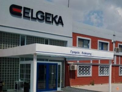 ΕΛΓΕΚΑ: Την 1/7 η αποκοπή του δικαιώματος συμμετοχής στην ΑΜΚ της ΕΛΓΕΚΑ