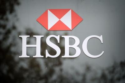 Φρένο στις συναλλαγές με κρυπτονομίσματα βάζει η HSBC