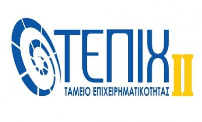 Τι συζήτησαν Σταικούρας - Τραπεζίτες για την χρηματοδότηση των εταιριών - Έρχεται νέο πρόγραμμα παροχής εγγυήσεων