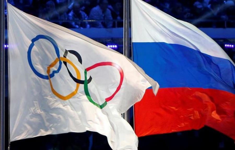 Βαριά τιμωρία για τη Ρωσία από τη WADA - Αποκλεισμός για 4 χρόνια από όλες τις μεγάλες αθλητικές διοργανώσεις